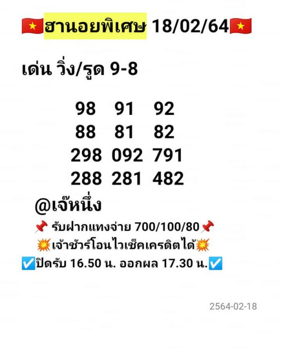 hanoitoday8