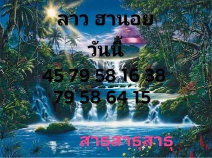 แนวทางหวยฮานอย4-10-64-วันนี้.com4