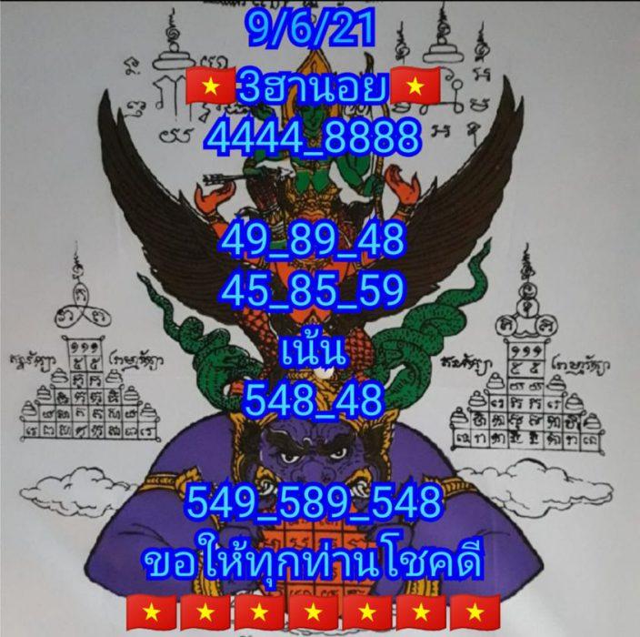 แนวทางหวยฮานอย9-6-64-วันนี้.com7